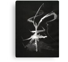 0013 - Brush and Ink - Sigil Canvas Print