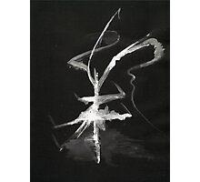 0013 - Brush and Ink - Sigil Photographic Print