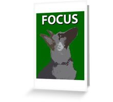 German Shepherd Focus Greeting Card