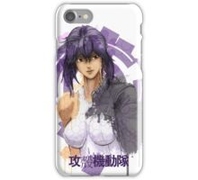 Major Kusanagui iPhone Case/Skin