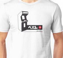 ...Insert Coin Unisex T-Shirt