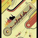 Islamic Vector Art by Reshad Hurree