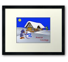 Seasons Greetings My Friend   Framed Print