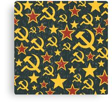 From the USSR with love. Canvas Print