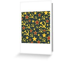 From the USSR with love. Greeting Card