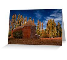 Derwent Valley Barn Greeting Card