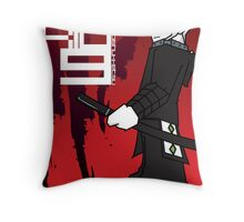 KID9 - this is Morrison.. Throw Pillow