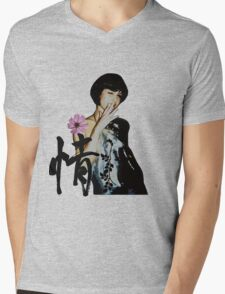 Smoky Mens V-Neck T-Shirt