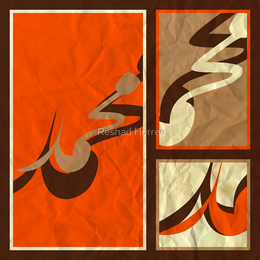 Muhammad by Reshad Hurree