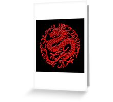 Traditional Red Chinese Dragon Circle Greeting Card