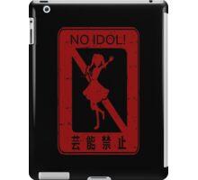 Entertainment Enforcement iPad Case/Skin