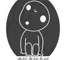 Kodama Logo by UsherYoloSwag