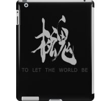 Metal Gear Solid - Philanthropy (white) iPad Case/Skin