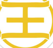 Gold Team Sticker