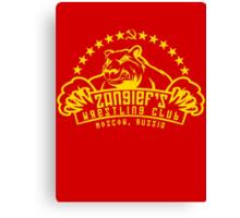 Zangief's Wrestling Club Canvas Print