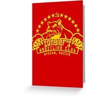 Zangief's Wrestling Club Greeting Card