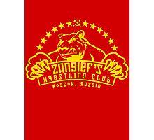 Zangief's Wrestling Club Photographic Print