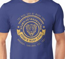 The Real God of Muay Thai Unisex T-Shirt