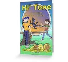 Hi' Tone Book Cover Greeting Card