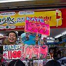 On Sale, Tokyo Japan by Norman Repacholi