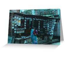 Nepalese Spice Stall Greeting Card