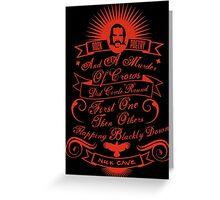 Rock Poetry Greeting Card