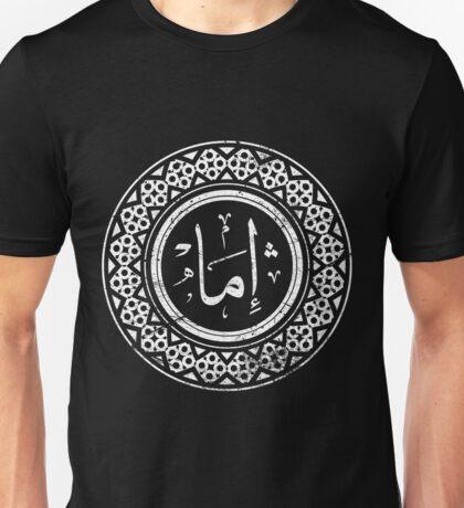 Emma - Name In Arabic Unisex T-Shirt