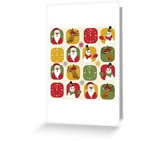 Christmas Countdown Pattern Greeting Card