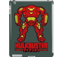 HULKBUSTER ARMOR iPad Case/Skin
