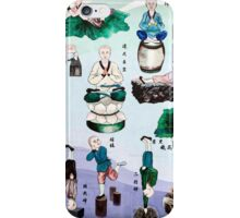 Kung Fu wall mural in China art photo print iPhone Case/Skin