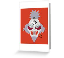 Chikamatsu's Collection of Ten Puppets - Naruto (Puppet 7) Greeting Card