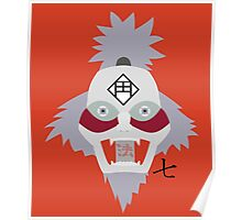 Chikamatsu's Collection of Ten Puppets - Naruto (Puppet 7) Poster