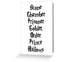 Harry Potter Books Greeting Card