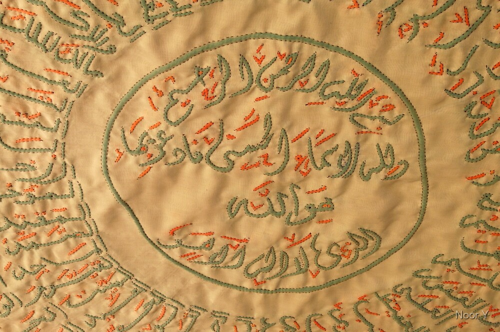 Arabic Trapunto  by Noor Y