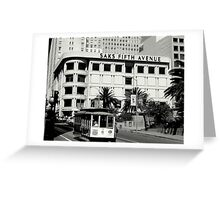 5th Avenue - San Francisco Greeting Card