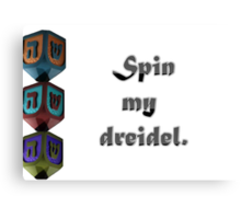 Spin Me Canvas Print