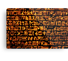 Glowing Hieroglyphics Metal Print