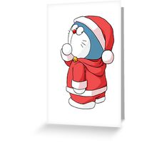 Robot Xmas Greeting Card
