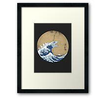 Hokusai Kaiju - Vintage Version Framed Print