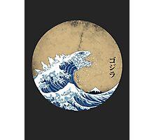 Hokusai Kaiju - Vintage Version Photographic Print