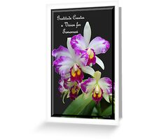 Gratitude Creates A Vision For Tomorrow Greeting Card