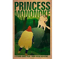 Princess Mononoke - Day Photographic Print