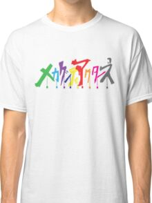 Mekaku City Actors Classic T-Shirt