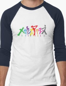 Mekaku City Actors Men's Baseball ¾ T-Shirt