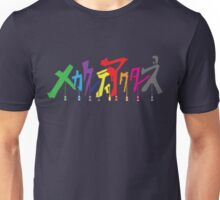 Mekaku City Actors Unisex T-Shirt