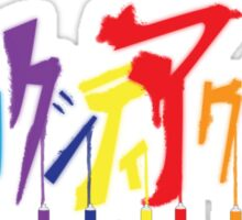 Mekaku City Actors Sticker