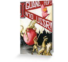 Iguana Hops Into USSR Greeting Card