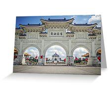 Chiang Kai-Shek Memorial Plaza, Taipei, Taiwan Greeting Card