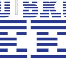 OLD SKOOL ibm GEEK Sticker
