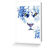 Tiger Spirit Greeting Card